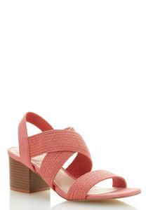 Raffia Strap Heeled Sandals