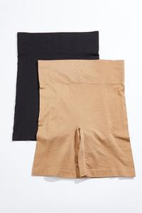 Plus Size Seamless Shaping Short Set