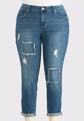 Distressed Frayed Patchwork Jeans- Plus
