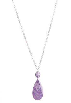Purple Stone Pendant Necklace | Tuggl