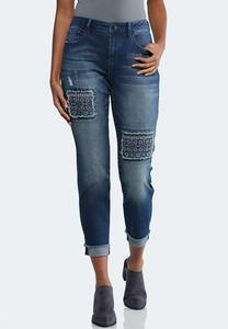 Distressed Patchwork Ankle Jeans