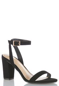Wide Width Chunky Heel Strappy Sandals
