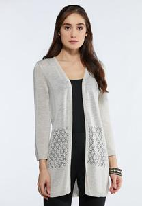 Plus Size Beige Stitch Waist Cardigan