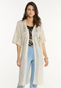 Beige V-Stitch Cardigan Sweater