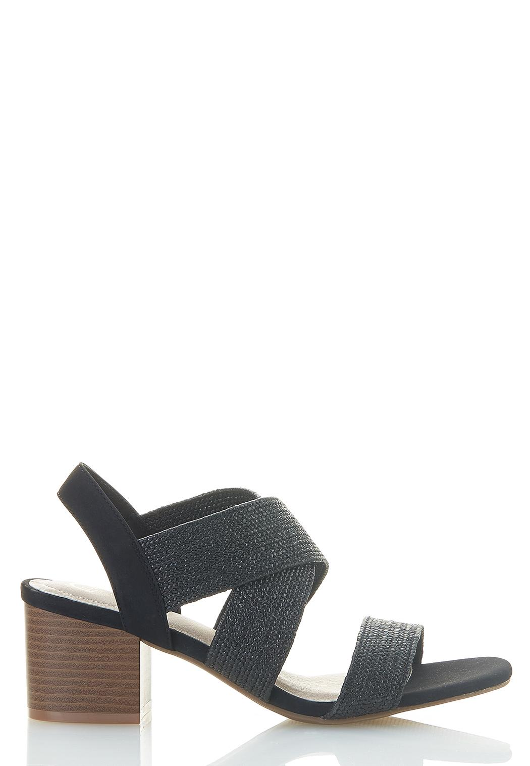 Wide Width Raffia Strap Heeled Sandals (Item #44585411)