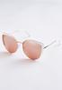 White Trim Cateye Sunglasses alternate view