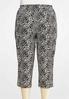 Plus Size Cheetah Bengaline Pants alternate view