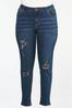 Plus Size Distressed Patchwork Jeans alternate view