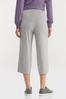 French Terry Wide Leg Pants alt view