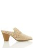 Raffia Heeled Mules alternate view