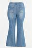 Plus Size Distressed Lightwash Jeans alternate view