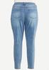 Plus Size Super Stretch Skinny Jeans alternate view