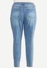 Plus Petite Super Stretch Skinny Jeans alternate view
